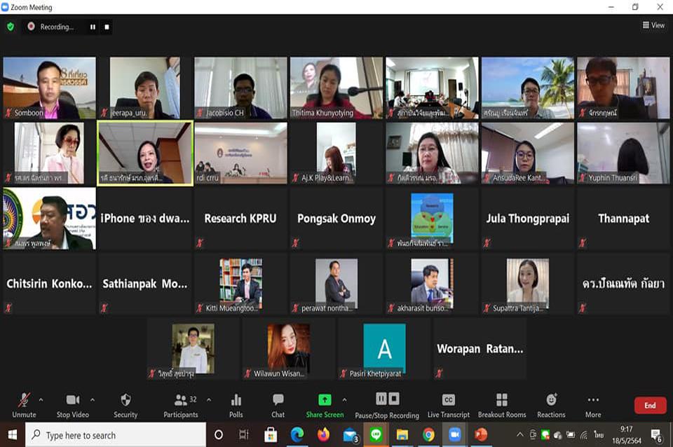 สถาบันวิจัยและพัฒนา ได้เข้าร่วมการประชุมเพื่อนำเสนอ (ร่าง) โมเดลและแนวทาง (แผนงาน/โครงการ) การขับเคลื่อนการเรียนรู้ตลอดชีวิตทุกช่วงวัยของเครือข่ายมหาวิทยาลัยราชภัฏกลุ่มภูมิภาคเหนือภายใต้โครงการศึกษาวิจัยยุทธศาสตร์นโยบายฯ  ผ่านระบบออนไลน์